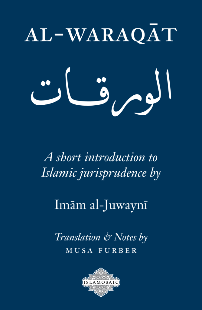 Al-Waraqāt: A Short Introduction to Islamic Jurisprudence