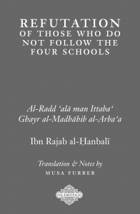 Ibn Rajab - front cover