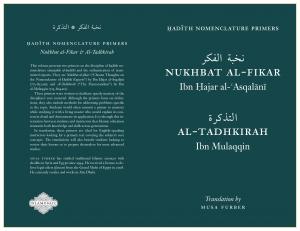 Nukhbah Ar + En cover #2