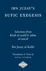 Sufic Exegesis covers