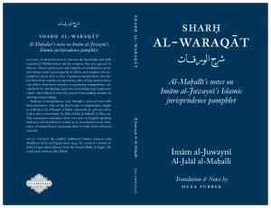Waraqat Cover #2