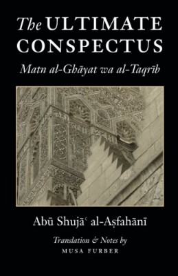 The Ultimate Conspectus: Matn al-Ghayat wa al-Taqrib
