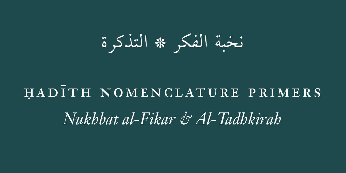Hadith-Nomenclature