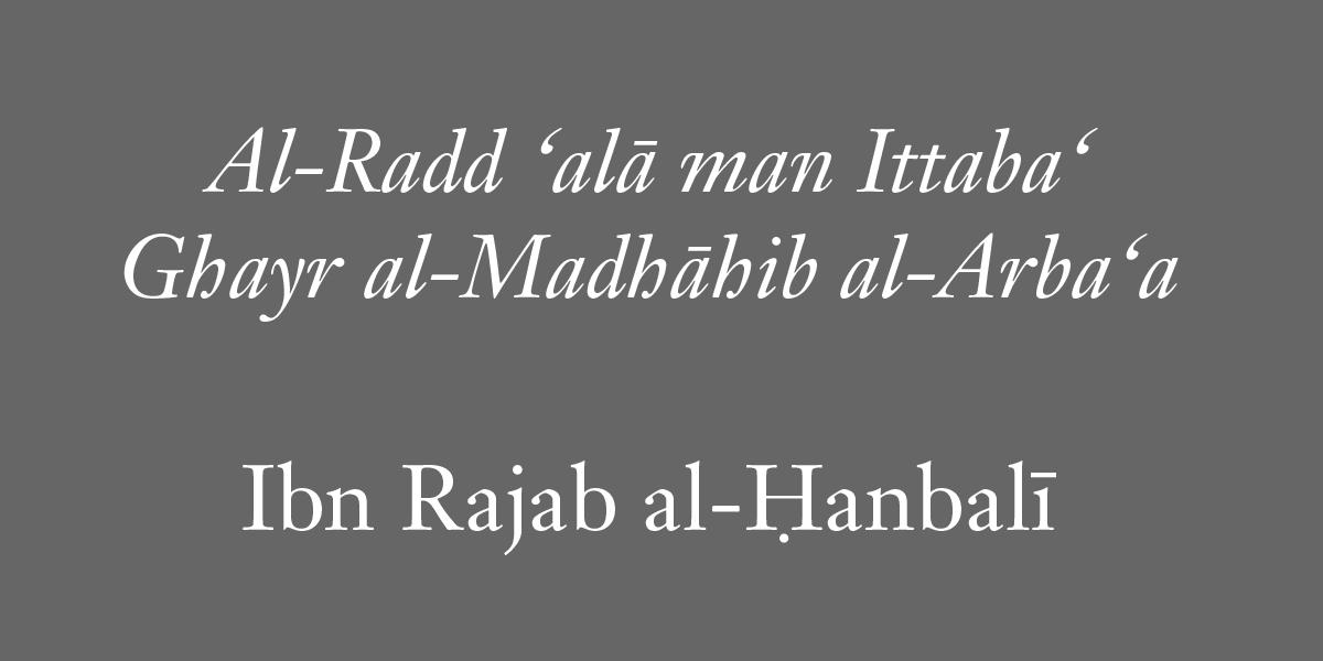 Ibn-Rajab