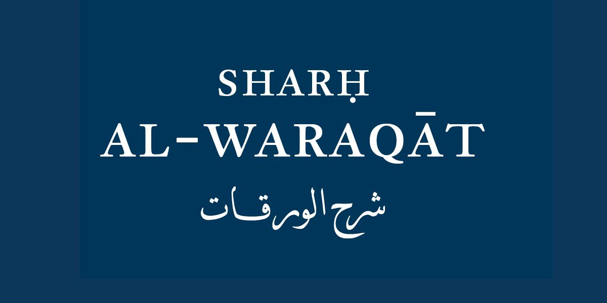 Sharh-al-Waraqat
