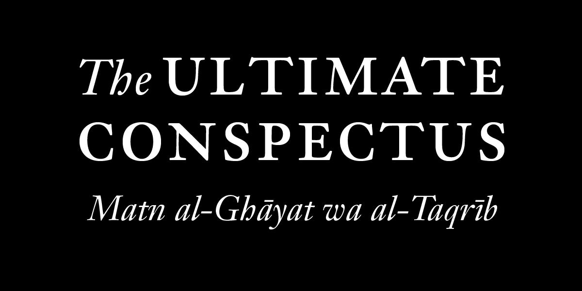 Ultimate-Conspectus